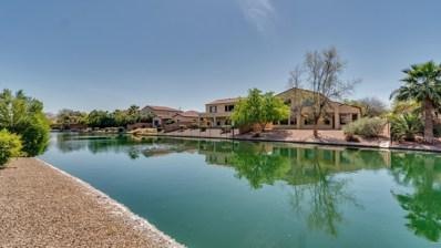 637 E Indian Wells Place, Chandler, AZ 85249 - #: 5897133