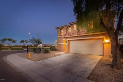 5911 W Albeniz Place, Phoenix, AZ 85043 - #: 5897308