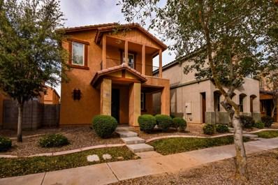7830 W Holly Street, Phoenix, AZ 85035 - MLS#: 5897471