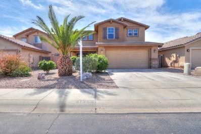 41355 W Bravo Drive, Maricopa, AZ 85138 - MLS#: 5897722