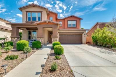 12551 N 151st Drive, Surprise, AZ 85379 - MLS#: 5899022