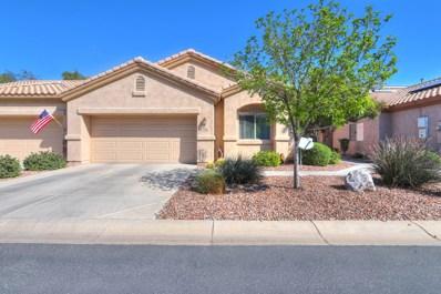 1566 E Melrose Drive, Casa Grande, AZ 85122 - #: 5899201