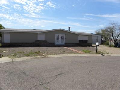 1723 W Wickieup Lane, Phoenix, AZ 85027 - MLS#: 5899856