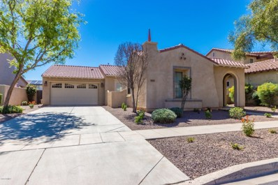 15233 W Georgia Drive, Surprise, AZ 85379 - MLS#: 5900174