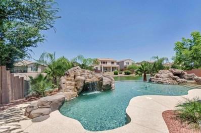 620 E Riviera Drive, Chandler, AZ 85249 - MLS#: 5902759