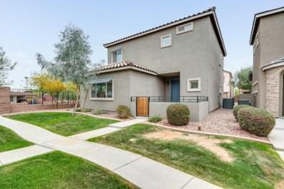 1826 W Minton Street, Phoenix, AZ 85041 - #: 5902779