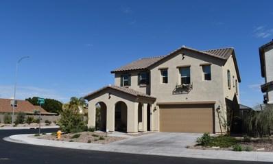 5014 E Greenway Street, Mesa, AZ 85205 - MLS#: 5904046