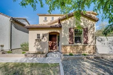 26537 N Babbling Brook Drive, Phoenix, AZ 85083 - MLS#: 5904264