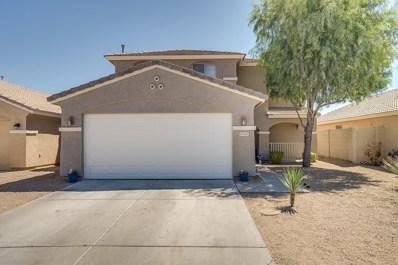 6743 W Desert Lane, Laveen, AZ 85339 - #: 5904636
