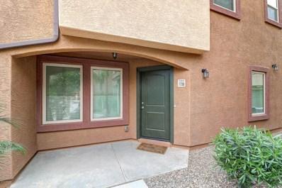7759 W Palm Lane, Phoenix, AZ 85035 - #: 5904646
