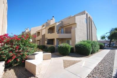 3845 E Greenway Road UNIT 230, Phoenix, AZ 85032 - MLS#: 5905370