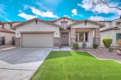 12643 W Ashby Drive, Peoria, AZ 85383 - MLS#: 5905715