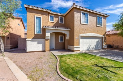 2620 E Waterview Court, Chandler, AZ 85249 - MLS#: 5905735