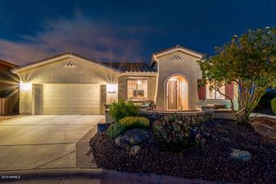 20151 N Riverbank Road, Maricopa, AZ 85138 - MLS#: 5905852