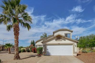 3014 E Siesta Lane, Phoenix, AZ 85050 - #: 5905903