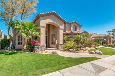 1564 W Saltsage Drive, Phoenix, AZ 85045 - #: 5906469