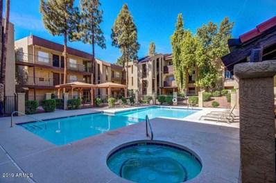 461 W Holmes Avenue UNIT 117, Mesa, AZ 85210 - #: 5906478