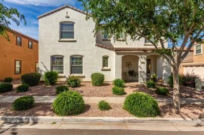 2658 E Megan Street, Gilbert, AZ 85295 - MLS#: 5907056