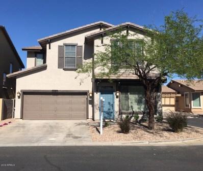 1067 E Julian Drive, Gilbert, AZ 85295 - MLS#: 5907501