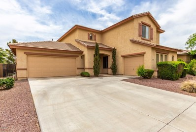 15187 W Ventura Street, Surprise, AZ 85379 - MLS#: 5907595