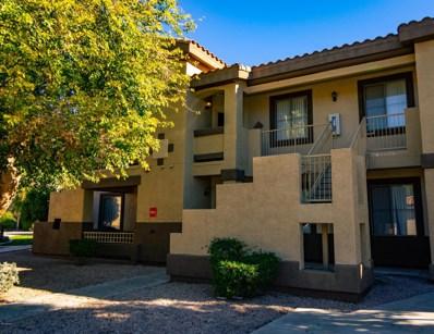 10136 E Southern Avenue UNIT 1054, Mesa, AZ 85209 - MLS#: 5907783