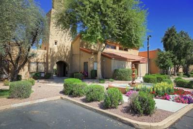 8250 E Arabian Trail UNIT 105, Scottsdale, AZ 85258 - MLS#: 5908593