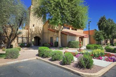 8250 E Arabian Trail UNIT 205, Scottsdale, AZ 85258 - MLS#: 5908595