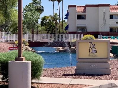 12123 W Bell Road UNIT 312, Surprise, AZ 85378 - MLS#: 5908957