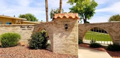 10048 W Lancaster Drive, Sun City, AZ 85351 - #: 5908992