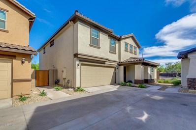 16329 W Latham Street, Goodyear, AZ 85338 - MLS#: 5909039