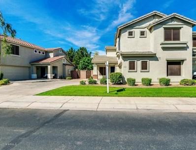 3920 S Laurel Way, Chandler, AZ 85286 - MLS#: 5909207