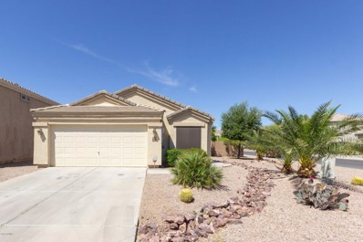 42756 W Estrada Street, Maricopa, AZ 85138 - MLS#: 5909633