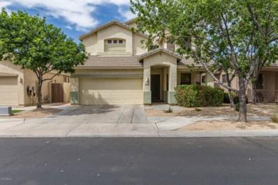 2610 E Fremont Road, Phoenix, AZ 85042 - MLS#: 5909679