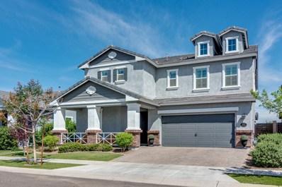 10512 E Monterey Avenue, Mesa, AZ 85209 - MLS#: 5909920