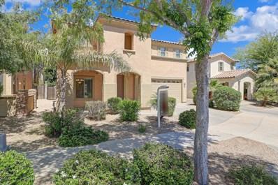21168 E Munoz Street, Queen Creek, AZ 85142 - MLS#: 5910212