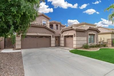 461 W Flamingo Drive, Chandler, AZ 85286 - MLS#: 5911230
