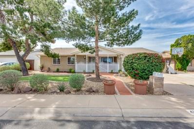 4243 W Dailey Street, Phoenix, AZ 85053 - #: 5911479