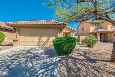 41270 W Cahill Drive, Maricopa, AZ 85138 - MLS#: 5911706