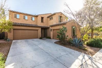 1491 E Canary Drive, Gilbert, AZ 85297 - MLS#: 5911757