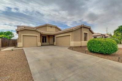 1605 E Aloe Place, Chandler, AZ 85286 - MLS#: 5912156