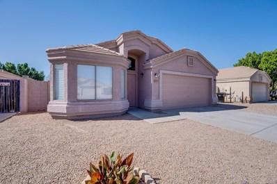 9055 E Fairfield Street, Mesa, AZ 85207 - MLS#: 5912558