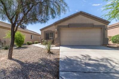 6715 E Shamrock Street, Florence, AZ 85132 - MLS#: 5912722