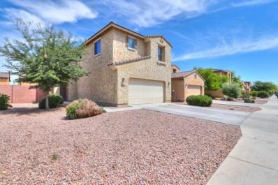 41270 W Parkhill Drive, Maricopa, AZ 85138 - MLS#: 5913035