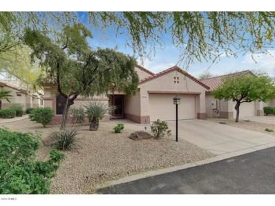 16142 W Starlight Drive, Surprise, AZ 85374 - MLS#: 5913581