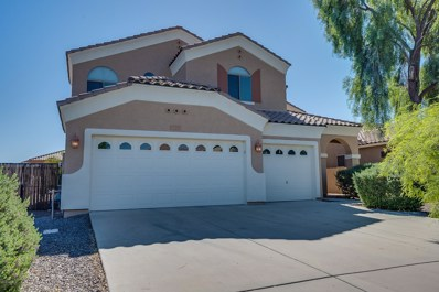 3615 S Danielson Way, Chandler, AZ 85286 - MLS#: 5913735