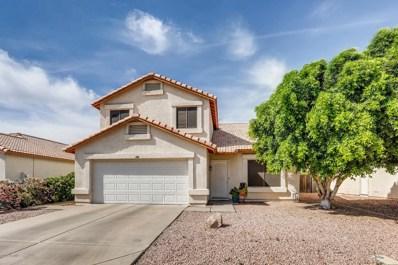 492 E Laredo Street, Chandler, AZ 85225 - MLS#: 5913893