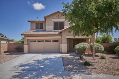 14524 W Evans Drive, Surprise, AZ 85379 - MLS#: 5914583