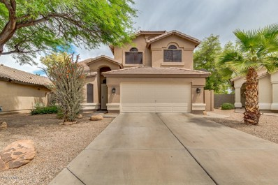 1105 S Honeysuckle Lane, Gilbert, AZ 85296 - MLS#: 5914668