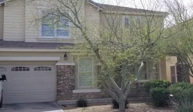 4127 W Saint Anne Avenue, Phoenix, AZ 85041 - MLS#: 5914876