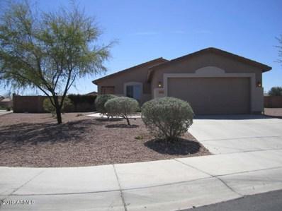 35274 N Karan Swiss Circle, San Tan Valley, AZ 85143 - MLS#: 5915591